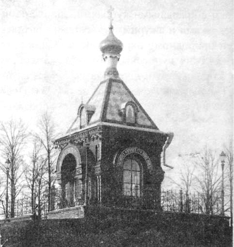 Часовня св. Александра Невского на плотине Воткинского завода