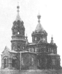 Храм в честь Ильи Пророка. Воткинск.