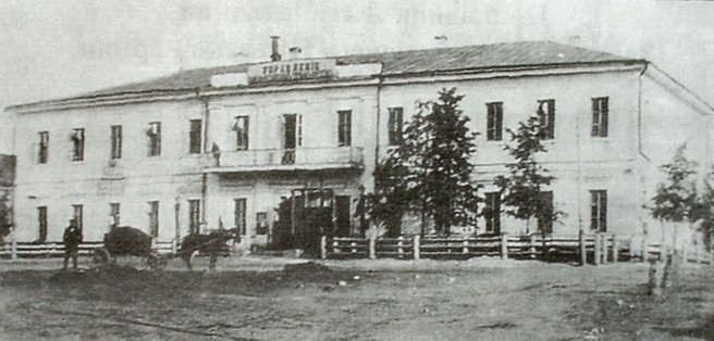 Здание управления Камско-Воткинского горного округа.