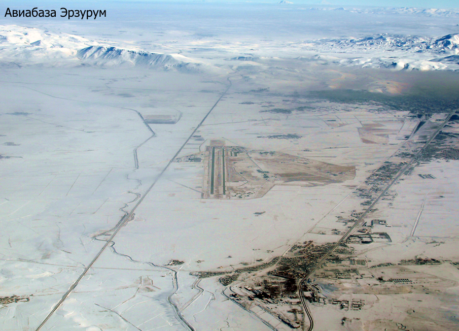 Авиабаза Эрзурум. The Erzurum Air Base. Турция Базы НАТО